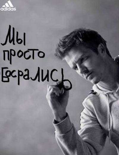 Влад Комунадатезнают, 14 февраля 1996, Киев, id187649384