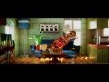 Лего. Фильм смотреть онлайн 2014 (HD)
