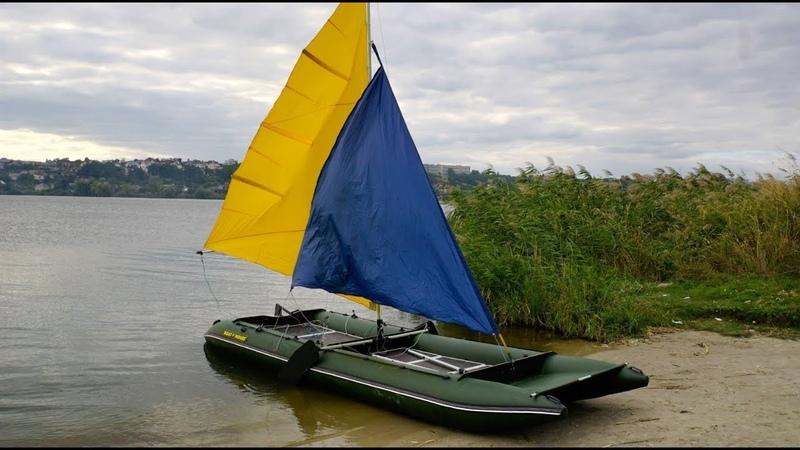 Парус для надувной лодки пвх катамарана BOATHOUSE