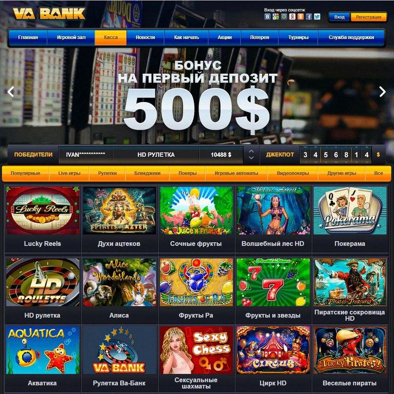 Пособии по созданию интернет-казино игровые автоматы, рулетки фото