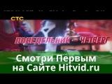 Сериал: Молодежка 1 сезон 27 - 28 серия 2013