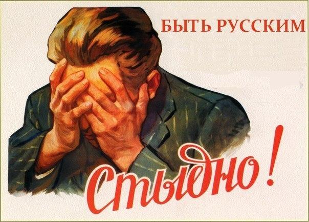 Порошенко надо забирать из президентского кресла. Все, что его интересует - деньги любым способом, - Егор Соболев об офшорном скандале - Цензор.НЕТ 8954