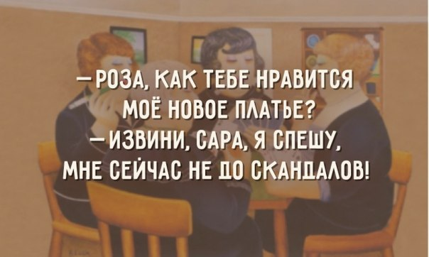 Odessa view of women: ↪ When admiration is seasoned with sharp humour.