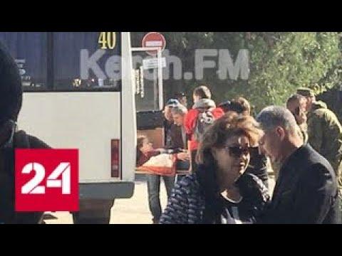 Ветеран Альфы о событиях в Керчи: возможно, это какая-то диверсия - Россия 24