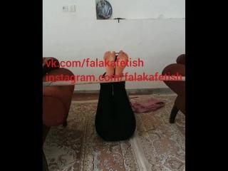 Persian Girl Traditional Falaka New