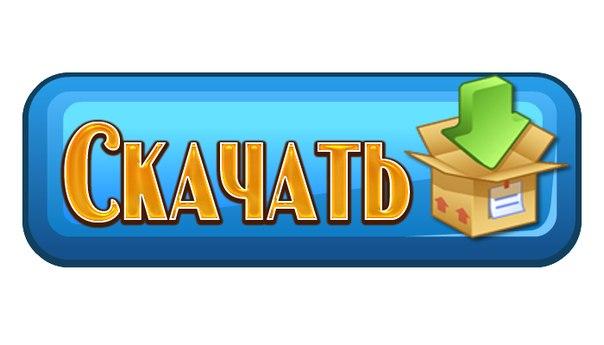 рамки для аватарок вконтакте: