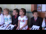 Свято Букваря 2016 1-В клас 22 школа