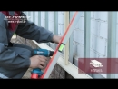 Инструкция по монтажу сайдинга Стоун-хаус Ю-пласт
