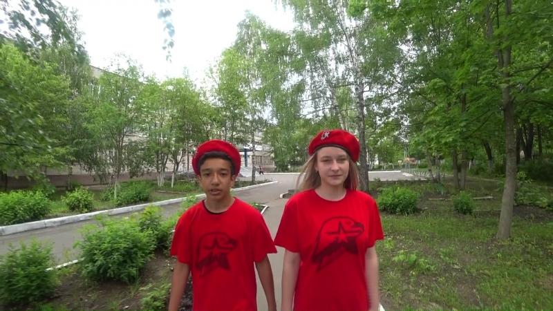 губернатору2018 АЮready Юнармия молодежь Давыдово