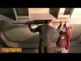 Монтаж многоуровневого потолка из гипсокартона своими руками часть1