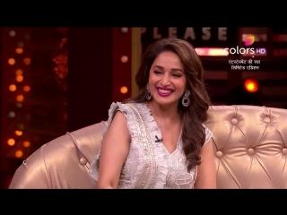 Entertainment Ki Raat - Season 2 - Madhuri Dixit -20th May 2018 - एंटरटेनमेंट की
