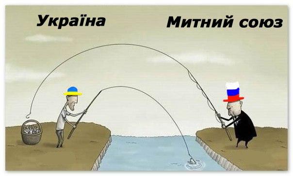 Наливайченко предложил наложить мораторий по Таможенному союзу на 2013 год - Цензор.НЕТ 674
