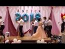 Выпускн танец