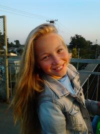 Anna Voina, 8 мая 1998, Киев, id180747344