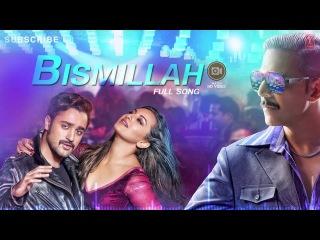 Песня из фильма: Однажды в Мумбаи. История повторяется / Once Upon a Time in Mumbai Dobaara! (2013) - Bismillah