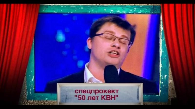 История российского юмора 20 2006 год