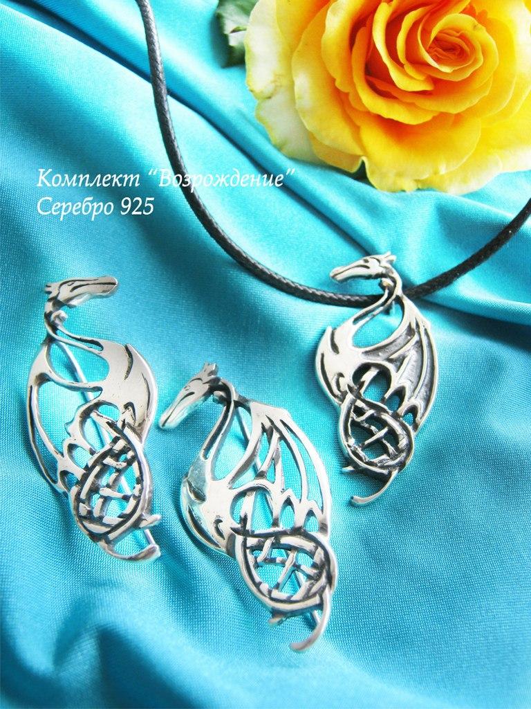 авторские украшения из серебра, авторская роспись шелка.