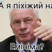 Самохин Игорь