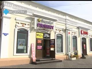 В Улан-Удэ запретили вывешивать рекламу на фасады зданий