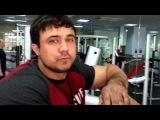 Жим и Бетон: тренировка в Сити Фитнес, плечи, спина и плохой телефон у Бетона