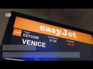 Что бывает, когда у симфонического оркестра задерживается рейс.?!! Спонтанный концерт прямо в аэропорту