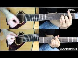 Океан Эльзы - Без Бою (Уроки игры на гитаре Guitarist.kz)