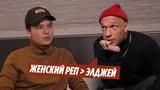 ЛИГАЛАЙЗ -