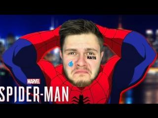 FROST ДЕПРЕССИВНЫЙ ЧЕЛОВЕК ПАУК Spider-Man #3