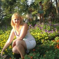Аня Гуменюк