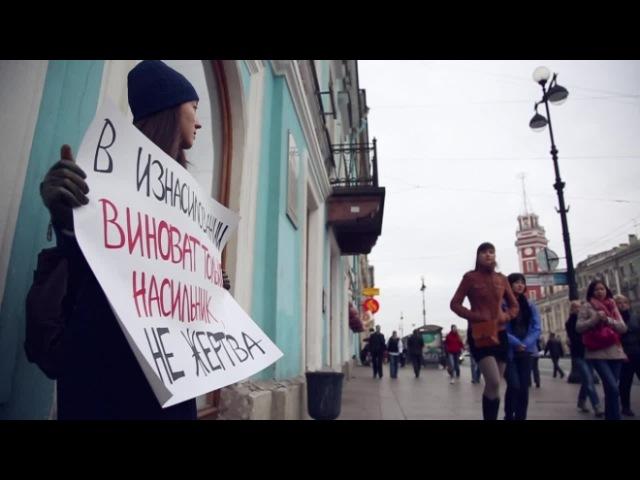 Страшная история об изнасиловании солевой неожиданно всплыла на Невском проспекте