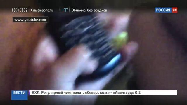 Новости на Россия 24 • Адвокат дьявола по-самарски суд отказал в помощи компании с сатанинским номером телефона
