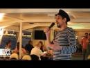 Александр Ливер и музыканты группы НОМ на музыкальной вахте концертного борта Рок Хит Нева
