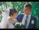 Наш свадебный танец!!