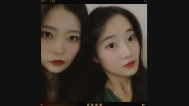 My love - Lee Sua (24.10.18) I miss u❤