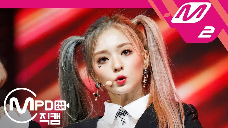 [MPD직캠] 프로미스나인 이나경 직캠 'Red Light' of f(x) (fromis_9 LEE NA GYUNG FanCam) | @MCOUNTDOWN_2018.10.25