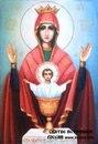 Икона Божией Матери Неупиваемая чаша.  И только сс помощью Божьей и Пресвятой Богородице можно побороть этот недуг.