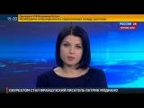 Россия будет отслеживать пуски баллистических ракет из космоса