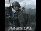 Call Of Duty: WWII – Рекламный ролик №2