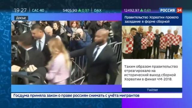 Новости на Россия 24 В США задержана порноактриса рассказавшая о связи с Трампом смотреть онлайн без регистрации