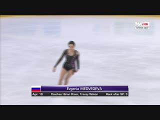 IDF2018 Evgenia MEDVEDEVA FS