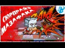 Бесплатные игры Стим. Видео обзор мини игры Roshambo arena.