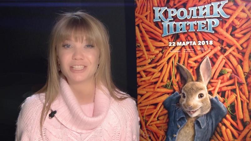 Как озвучивали фильм Кролик Питер