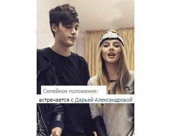 владислав рамм с женой и дочкой фото