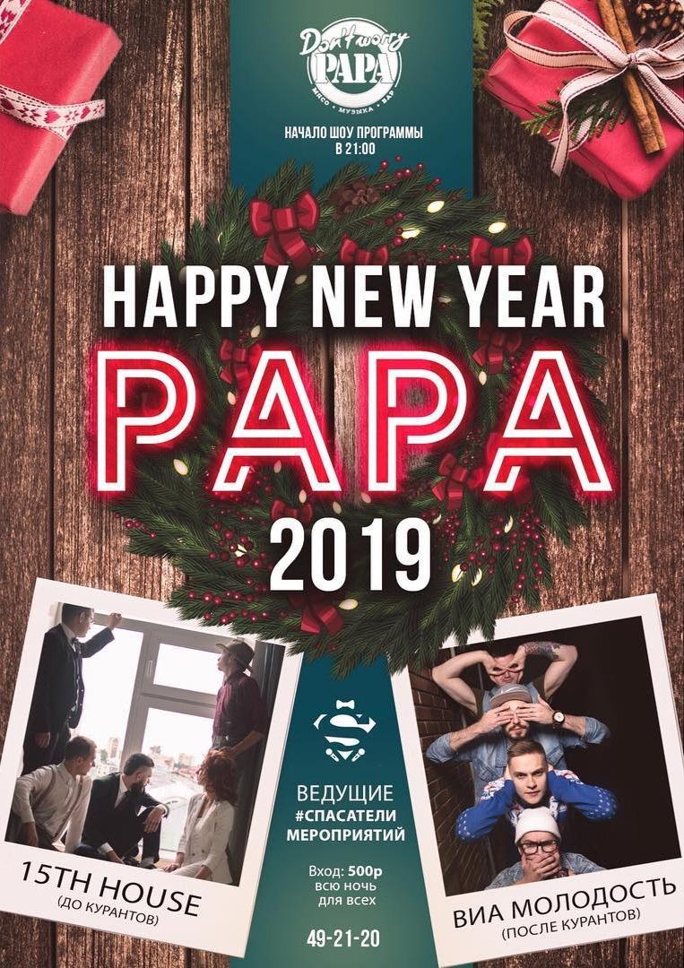 31.12 Happy New Year Papa!