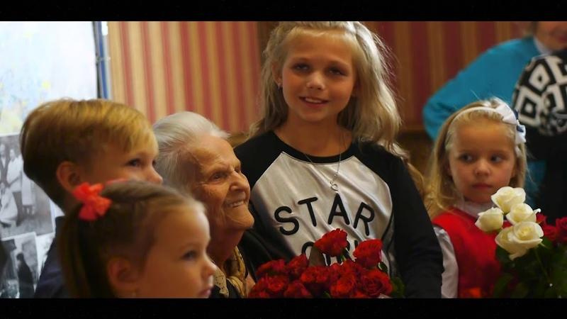 Видео посвященное 100 летнему юбилею Полины Тихоновны Место съёмок Дружковка Сурово кафе корчма