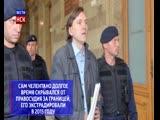 Обвинение запросило 25 лет тюрьмы для предполагаемого лидера банды киллеров Анатолия Радченко по прозвищу Челентано