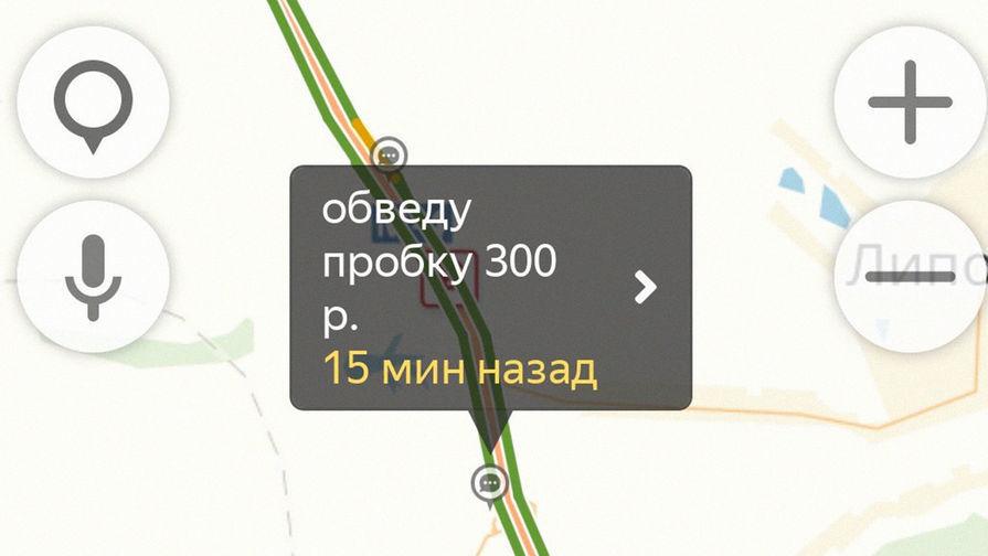 Власти Воронежа просят увеличить число экипажей ГИБДД у села Лосево