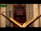 Лучшие места на земле для Аллаха!