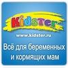 Одежда для беременных и кормления слинги Kidster