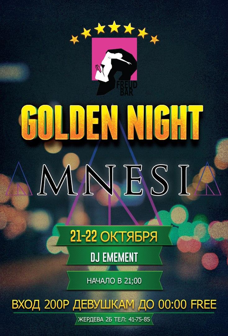 Афиша Улан-Удэ Golden Night